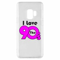 Чохол для Samsung S9 I love the 90