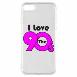 Чохол для iPhone 8 I love the 90
