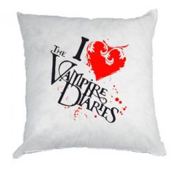 Подушка I love The Vampire Diares - FatLine