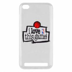 Чехол для Xiaomi Redmi 5a I love this Game - FatLine