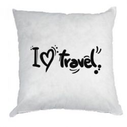 Подушка I love travel - FatLine