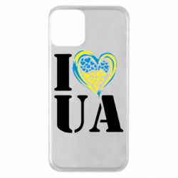 Чохол для iPhone 11 I love UA (з серцем)