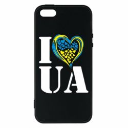 Чохол для iphone 5/5S/SE I love UA (з серцем)