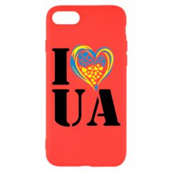 Чохол для iPhone 8 I love UA (з серцем)