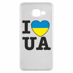 Чехол для Samsung A3 2016 I love UA