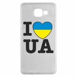 Чехол для Samsung A5 2016 I love UA