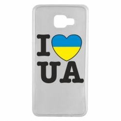 Чехол для Samsung A7 2016 I love UA