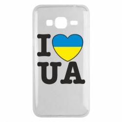 Чехол для Samsung J3 2016 I love UA