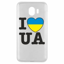 Чехол для Samsung J4 I love UA