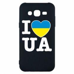 Чехол для Samsung J5 2015 I love UA