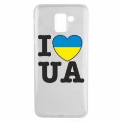 Чехол для Samsung J6 I love UA