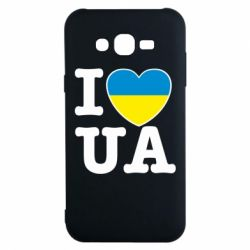 Чехол для Samsung J7 2015 I love UA