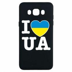 Чехол для Samsung J7 2016 I love UA