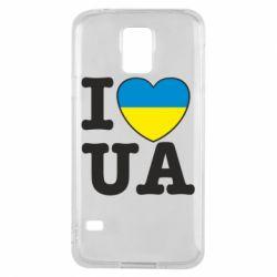 Чехол для Samsung S5 I love UA