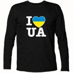 Футболка с длинным рукавом I love UA - FatLine