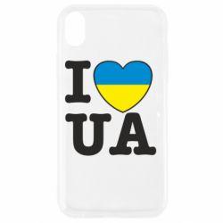 Чехол для iPhone XR I love UA