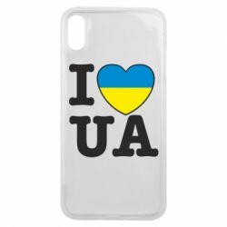 Чехол для iPhone Xs Max I love UA