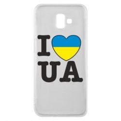 Чехол для Samsung J6 Plus 2018 I love UA