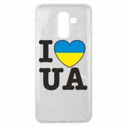Чехол для Samsung J8 2018 I love UA