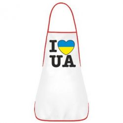 Фартук I love UA - FatLine