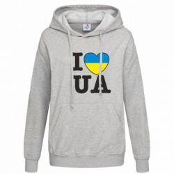 Женская толстовка I love UA - FatLine