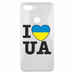 Чехол для Xiaomi Mi8 Lite I love UA