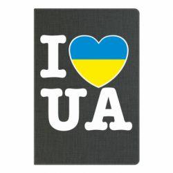 Блокнот А5 I love UA