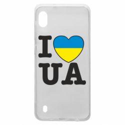 Чехол для Samsung A10 I love UA