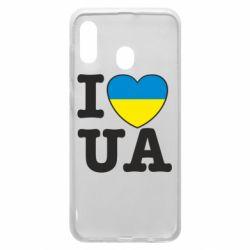 Чехол для Samsung A20 I love UA