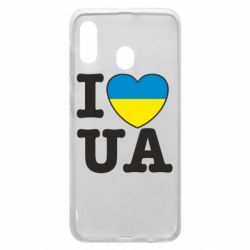 Чехол для Samsung A30 I love UA