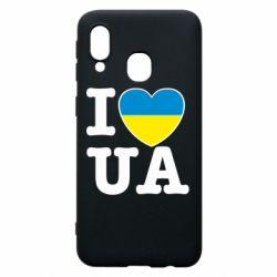 Чехол для Samsung A40 I love UA