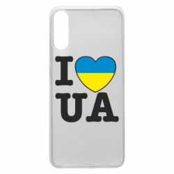 Чехол для Samsung A70 I love UA