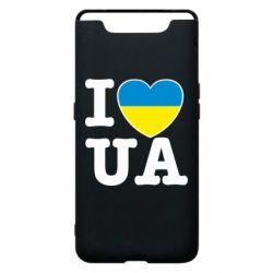 Чехол для Samsung A80 I love UA