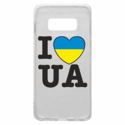 Чехол для Samsung S10e I love UA