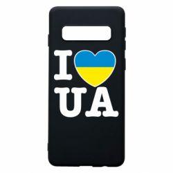 Чехол для Samsung S10 I love UA