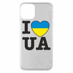 Чехол для iPhone 11 I love UA