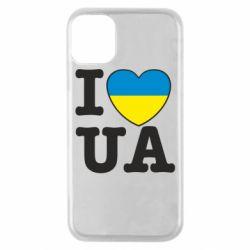 Чехол для iPhone 11 Pro I love UA