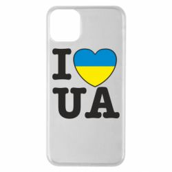 Чехол для iPhone 11 Pro Max I love UA