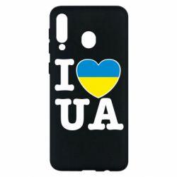 Чехол для Samsung M30 I love UA