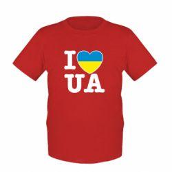 Детская футболка I love UA