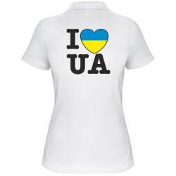 Женская футболка поло I love UA