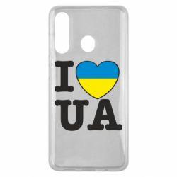Чехол для Samsung M40 I love UA