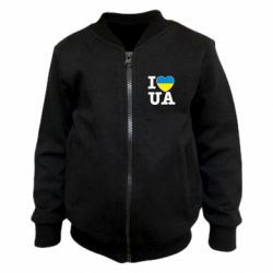 Детский бомбер I love UA