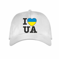 Детская кепка I love UA