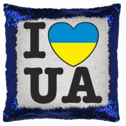 Подушка-хамелеон I love UA