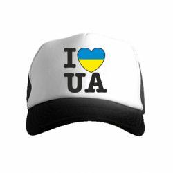 Детская кепка-тракер I love UA
