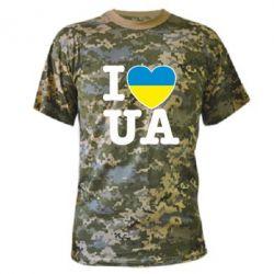 Камуфляжная футболка I love UA - FatLine