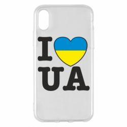 Чехол для iPhone X/Xs I love UA