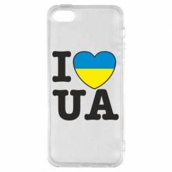 Чехол для iPhone5/5S/SE I love UA