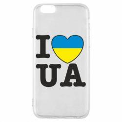 Чехол для iPhone 6/6S I love UA